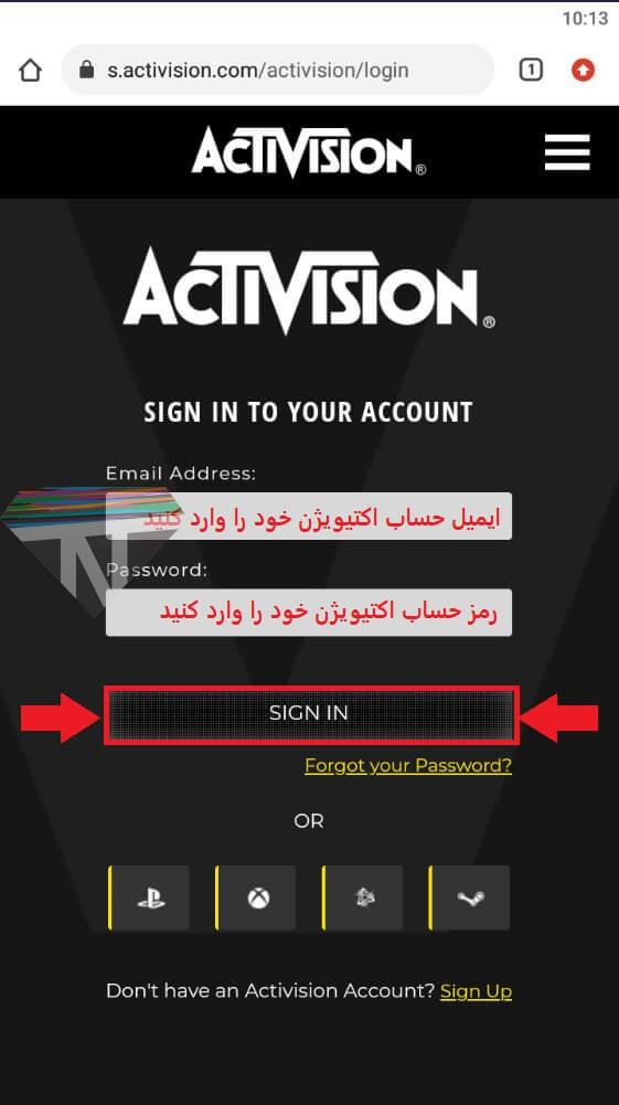 آموزش تغییر رمز حساب کالاف دیوتی موبایل در اکتیویژن